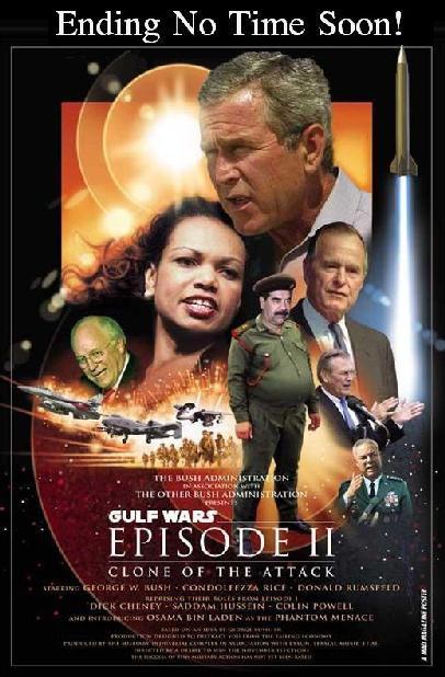 Gulf Wars II