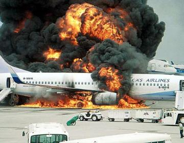 Airline On Fire