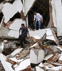 IndonesiaEarthquake